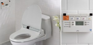 The Washlet S400 by TOTO